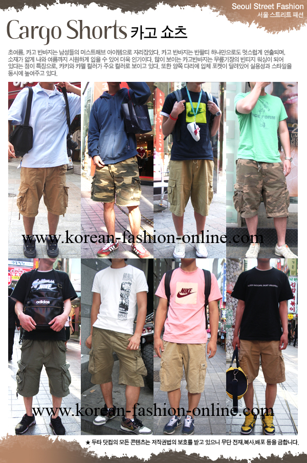 Korean Fashion Street Wear June 2006