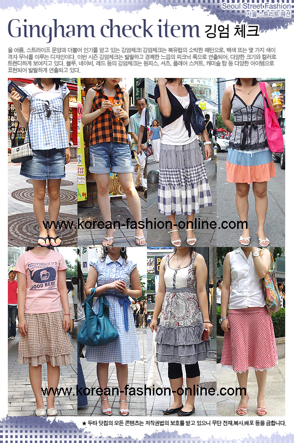 Korean Fashion Street Wear August 2006