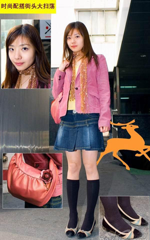 Korean Fashion Street Wear December 2006