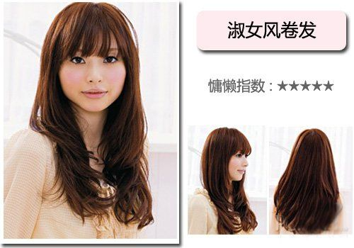 Styling Asian Hair: Asian Women Perm Hair Styles