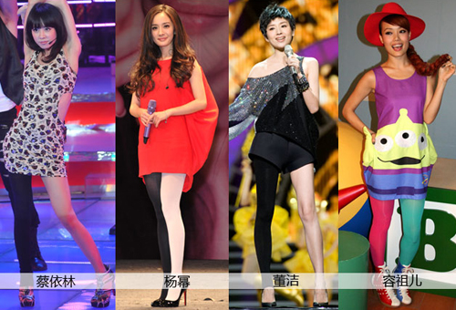 Asian Fashion Trends - Stockings