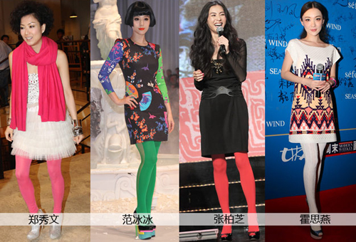 Asian Fashion Trend - Stockings