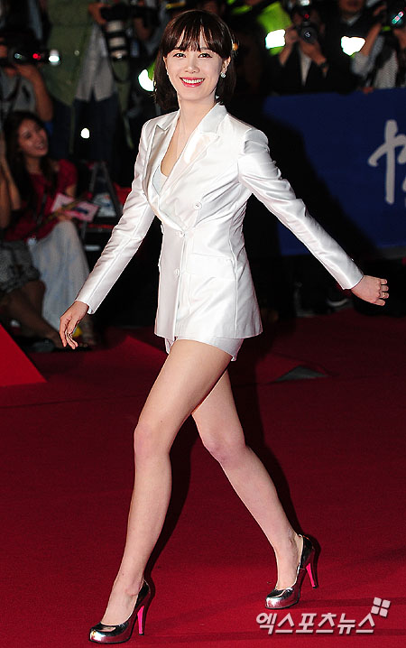 Goo Hye Sun Korean Fashion