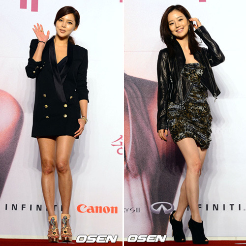 Park Si Yeon Moon Chae Won Korean Fashion