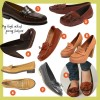 0211loafers