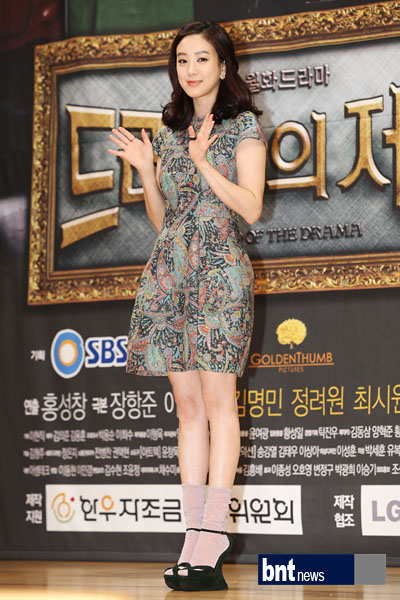 Jung Ryeo Won Korean Fashion
