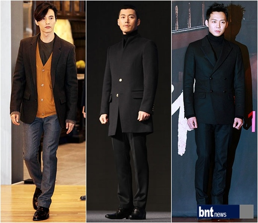 Won Bin Jang Hyuk Yoochun Korean Fashion