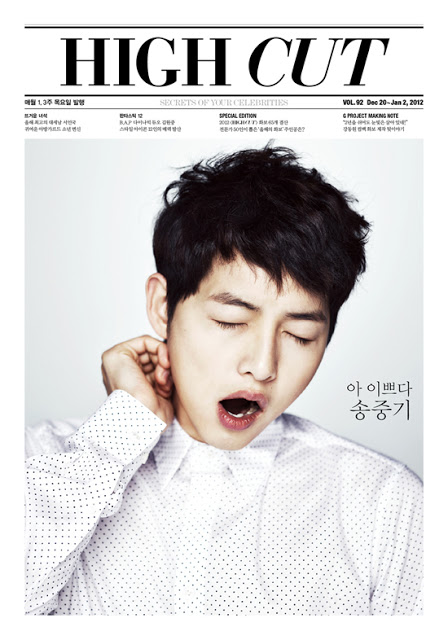Song Joongki Korean Fashion