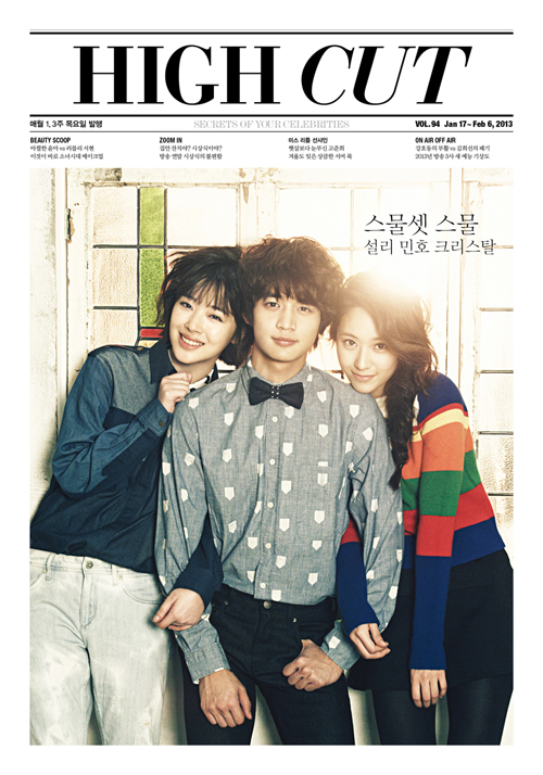 Sulli Minho Krystal Korean Fashion