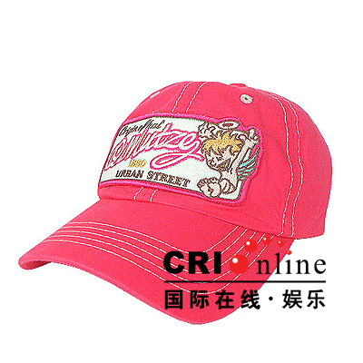 Korean Fashion Accessories Caps