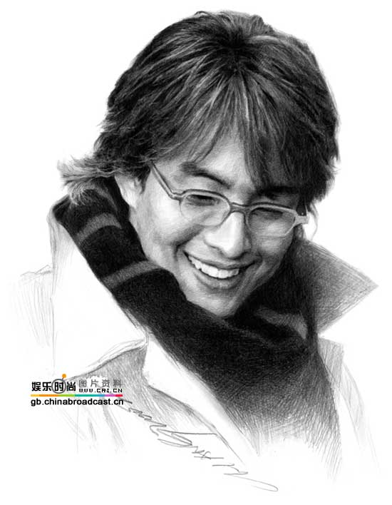 Korean Actor Bae Yong Joon Pictures