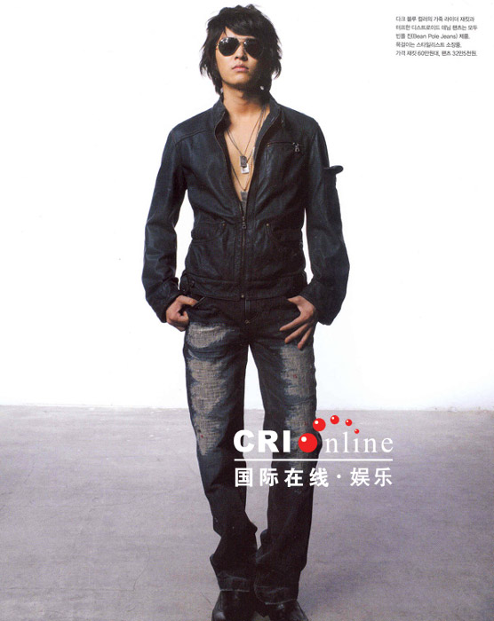 Korean Actor Kim Jeong Hoon