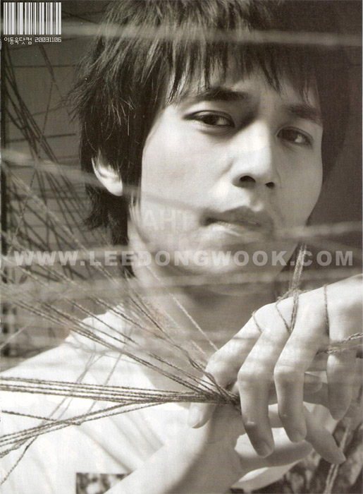 Korean Actor Lee Dong Wook