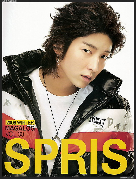 Korean Actor Lee Jun Ki