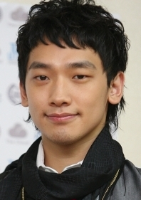 Korean Actor Rain (Bi)