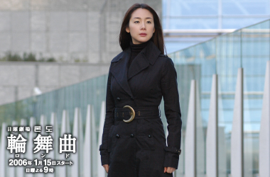 Korean Actress Choi Ji Woo