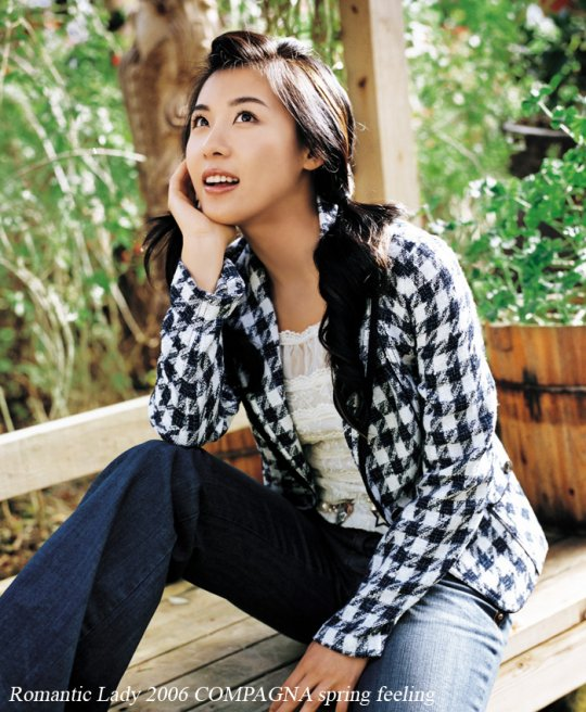 Ha Ji-won - Picture Colection