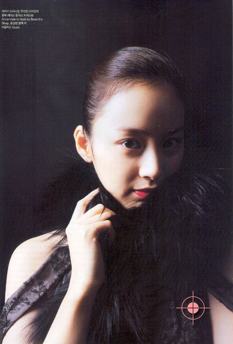 Korean Actress Kim Tae Hee
