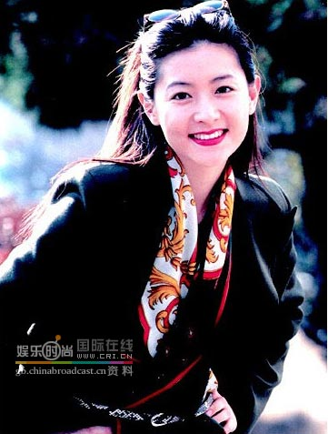 Korean Actress Lee Young Ae