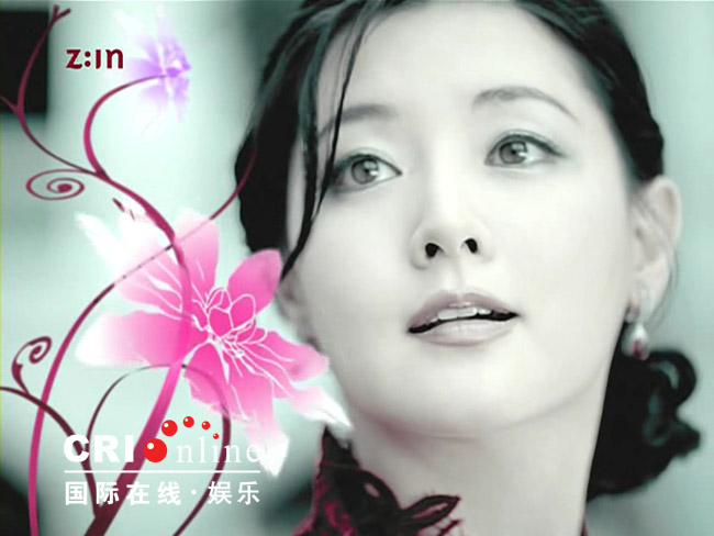 Lee Young Ae - Wallpaper