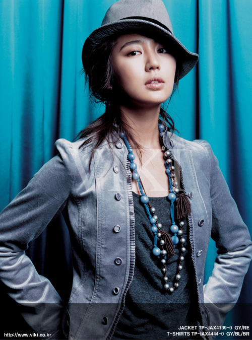 Korean Actress Yoon Eun Hye