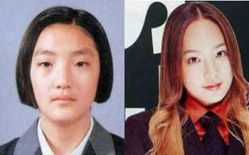 Korean Celebrities Korean Plastic Surgery - Bada Choi Sung Hee