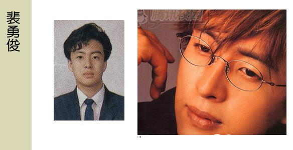 Korean Celebrities Korean Plastic Surgery - Bae Yong Jun