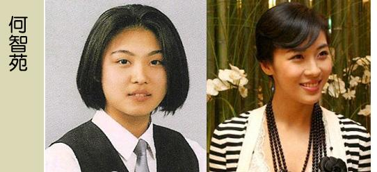 Korean Celebrities Korean Plastic Surgery - Ha Ji Won