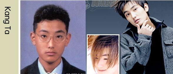 Korean Celebrities Korean Plastic Surgery - Kangta