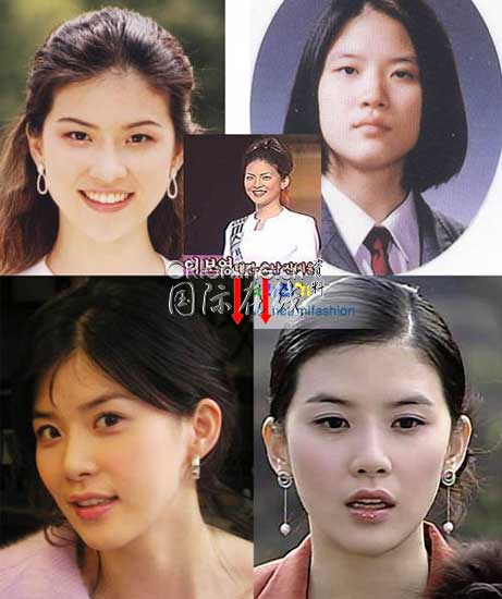 Korean Celebrities Korean Plastic Surgery - Lee Bo Young