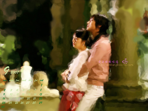 Korean Drama Princess Hours Goong 2007 Calendar | Korean Entertainment News | Korean Fashion