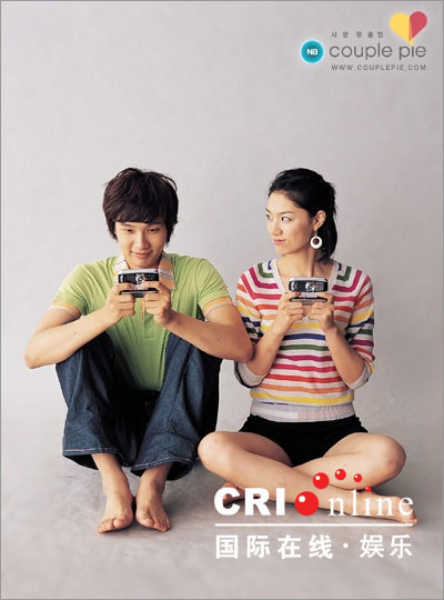 Korean Advertisement - Ji Hyun Woo & Seo Ji Hye