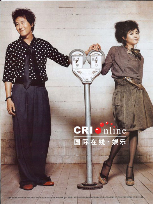 Korean Advertisement - Kim Ju Hyuk & Moon Geun Young