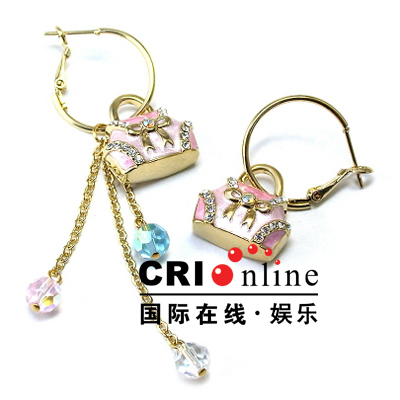 Cute Korean Jewelry