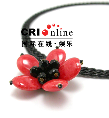 Korean Jewelry With Flower Design