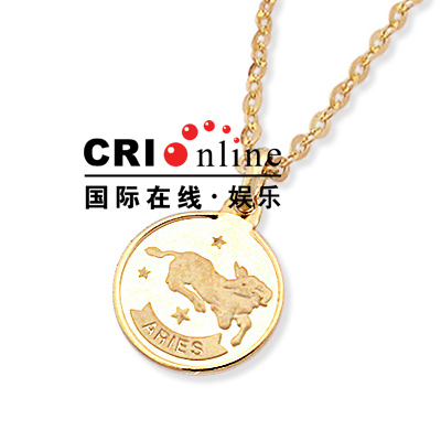 Korean Jewelry Astrology Zodiac Necklaces