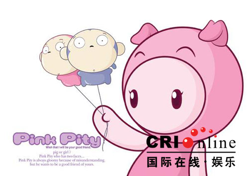 Korean Cartoon Pink Pity Characters | Korean Fashion Lifestyle Items