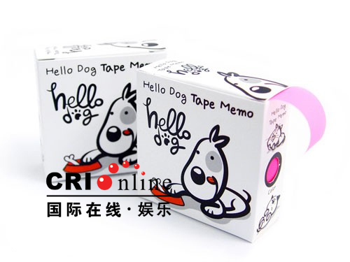 Korean Sticky Notes and Sticky Tapes | Korean Fashion Lifestyle Items