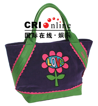 Korean Fashion Bags | Happy N Co Merchandise